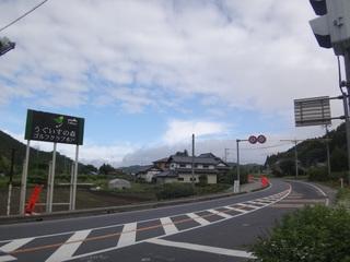 ShirosatoDSC00673.JPG